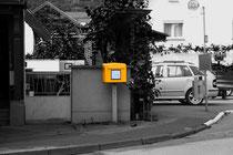 4 Briefkasten Letterbox