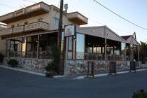 45 Restaurant/Restaurant