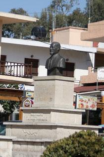 50 Statue/Statue
