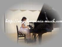 ブログ「ピアノ教室ホール練習」