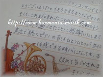 ピアノ発表会・コンサート☆受付
