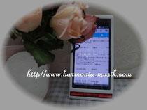 ブログ「ピアノ教室通信発行」
