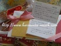 ブログ「ピアノ教室通信作成&thanks」
