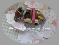 ブログ「thanksお花」