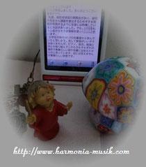 """ピアノ指導☆""""引き出し""""に・・"""