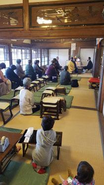 2020/1/26淡路島の江井の神宮寺での初不動護摩法要です。天気も回復し良かったです。