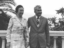 супруги Чаушеску