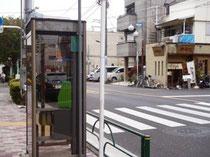 長崎5の5