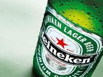 Bierbrauerei im Freizeitfonds.
