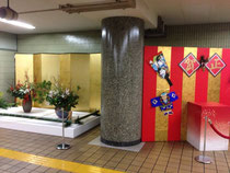 神宮西駅にて