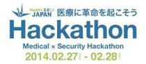 東日本大震災の被災地・福島から新しい医療の姿を創るイベント