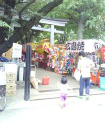 東急大井町線荏原町駅:さいとう整体前の桜並木