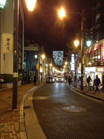 神楽坂の夜景