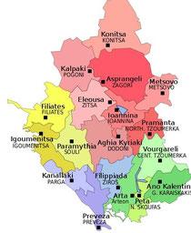cc en.wikipedia.org Epirus