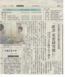 東京大学理学部院生の中島保寿さんと、ポスターセッション中の筆者(左)2008年7月