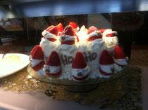 Bolo:ケーキ