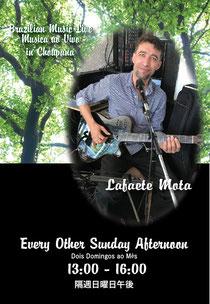 Brazilian Music Live in Choupana Every Sunday 12:00~15:00
