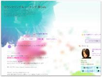 がんちゃん先生のSkypeセッションを受けました(2013-3-9)