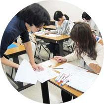 授業風景の画像