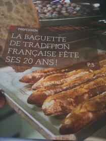 La fameuse Baguette