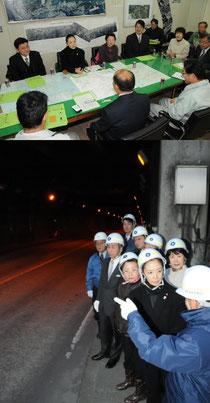 〈上〉和歌山県伊都振興局にて〈下〉紀見トンネルにて