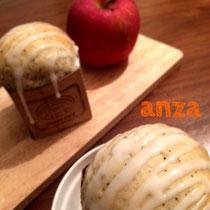 りんごカスタードパン