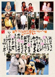 85歳祝い米寿贈り物