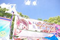 タイフェスティバル2013in東京 part7