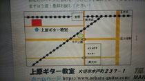 大垣教室の地図2