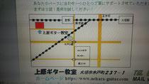 大垣教室の地図1