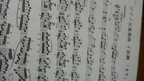 シューベルトの楽譜