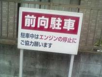 武蔵浦和のスーパーにて