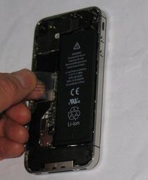 リチウム電池ピッカー