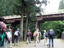 東京歴教協八王子支部2009年5月4