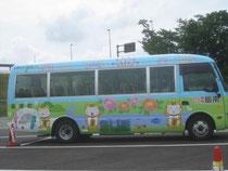 い~にゃんバスに出会いました❤かわいい❤