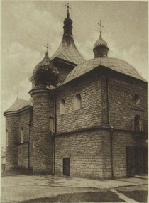 Церква в 30 роках XX ст.