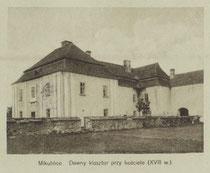 Келії монастиря (середина XIX ст.)