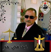 الأديب أحمد سليم المحامي
