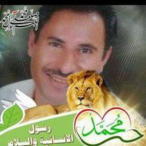 الأديب الدكتور أحمد صلاح