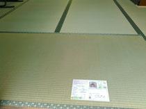小田原市内のお客様に新畳を納品しました。