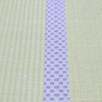 畳縁は、問屋様オリジナルカラーの市松柄 葵を使用しました。