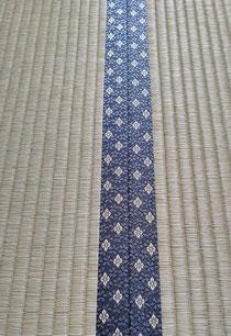 畳縁は、アラベスクⅤ No540を使用しました。
