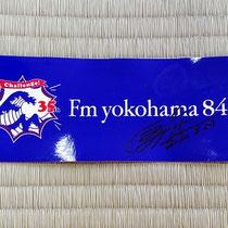 FMヨコハマのリポーターのほずみんから、サイン入りステッカーをいただきました。