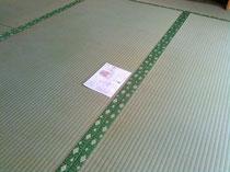 本間本床新畳(京間用藁床新畳)に熊本産本間麻綿W表(京間用)を使用しました。