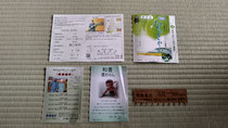 熊本県八代市の産地研修にお伺いした、橋口様の畳表を使用しました。