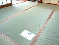 建材床軽量ボード、熊本産表を使用しまして、新畳を納品しました。