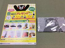 12月31日まで、畳替えキャンペーン(熊本県産の畳表を使用されたお客様)を行っております。