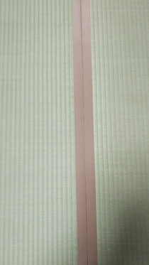 畳縁は、集 No5 ピンク系無地を使用しました。