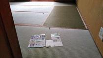 小田原市国府津のお客様に納品にお伺いしました。
