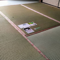 くまもとJAブランド畳表、畳縁 HANA香織 No500を使用して畳替えしました。